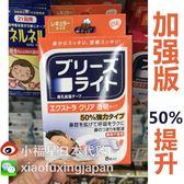 止鼾器日本本土采購 防止緩解打鼾打呼嚕擴鼻貼器止鼾器通氣助呼吸鼻塞全館免運 維多