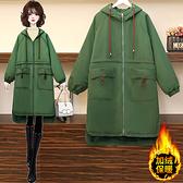 外套 風衣女L-5XL大碼冬裝加厚加絨防兔貂風衣中長款氣質氣質外套女M031韓衣裳