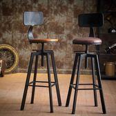 椅子家用餐廳時尚木制旋轉實木椅子升降吧台椅椅凳個性旋轉椅高折疊酒吧吧台椅Igo 摩可美家