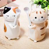 馬克杯超萌動物貓咪可愛陶瓷水杯子情侶創意帶蓋咖啡杯 免運八折 陽光家居