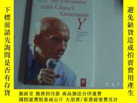 二手書博民逛書店My罕見Encounter with Chinas Genera