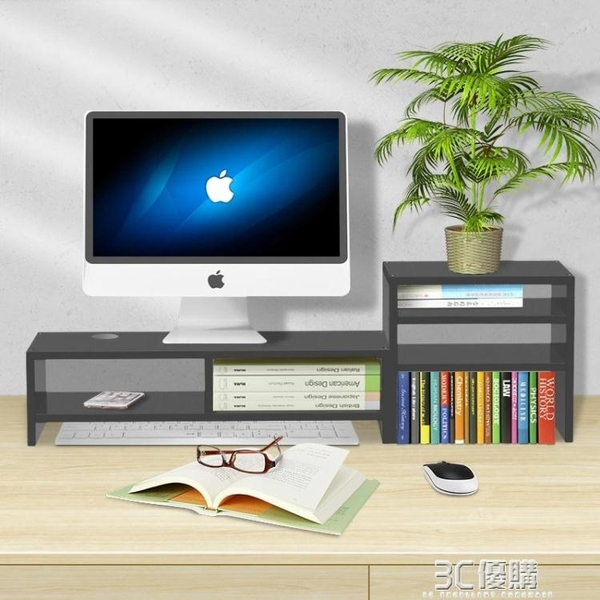顯示屏增高架 電腦顯示器增高架辦公室臺式顯示屏桌上鍵盤收納架液晶底座置物架 雙十二免運