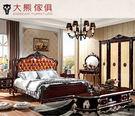 【大熊傢俱】RE831 新古典床 床架 雙人床台 新古典 歐式 皮床 雙人床 歐式古典  五尺床 六尺床