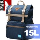 【INUK 加拿大 15L時尚亮彩休閒背包《深藍》】IKB60614105041/後背包/背包