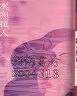 二手書R2YB2003年12月初版六刷《臨水照花人 張愛玲傳奇》魏可風 聯經95