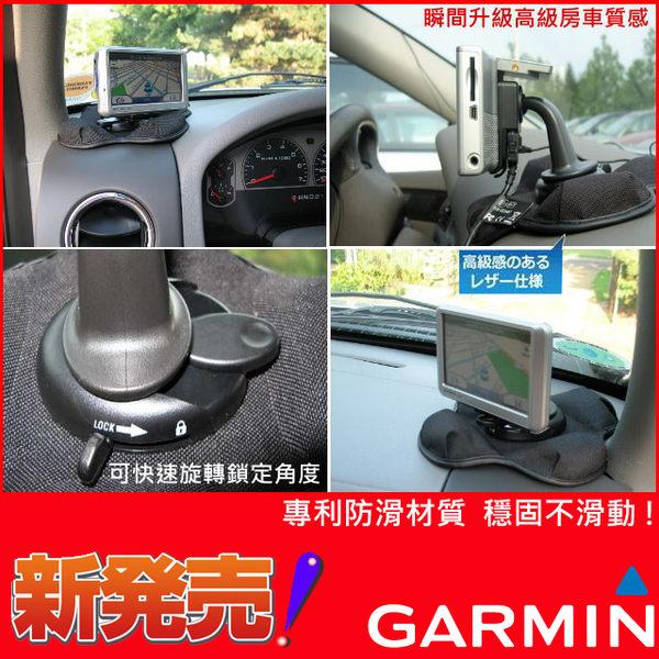 衛星導航支架沙包座新型車用矽膠防滑固定座GARMIN NUVI DriveAssist DriveSmart 50 57