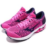 Mizuno 慢跑鞋 WaveKnit R2 粉紅 藍 白 針織鞋面 女鞋 運動鞋【ACS】 J1GD1829-11