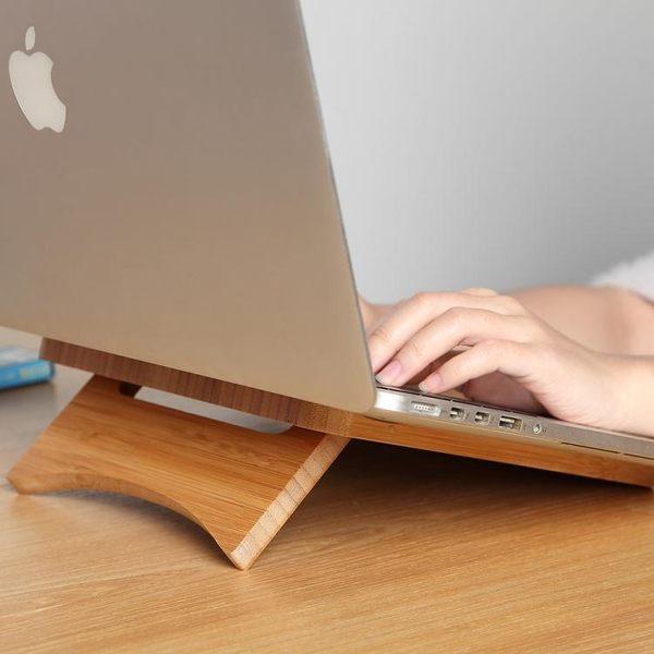 筆電支架簡約木質蘋支架創意桌面電腦增高保護頸椎散熱竹木托架子wy【全館免運】