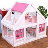 年終慶85折 兒童過家家玩具女孩迷你房子小別墅仿真房間木制質娃娃屋生日禮物 百搭潮品