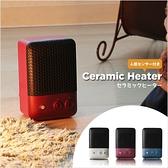 日本【PRISMATE】時尚造型陶瓷暖足電暖器 / PR-WA001(3色/4298*1.762)
