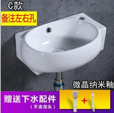 C款【送下水配件】陶瓷洗手盆小戶型掛牆式洗臉面盆