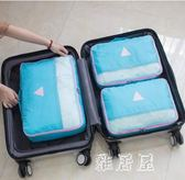 旅行飛機皮箱雜物整理袋收納袋防水出差拉鏈網包衣服分裝臟衣袋子 JY5815【雅居屋】