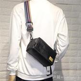 日韓個性男女側背包休閒彩帶斜背男包潮男小方包挎包 伊蘿