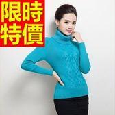 女款毛衣高領精美明星款-韓版禦寒長袖羊毛女針織衫6色63aa29【巴黎精品】