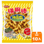 湖池屋橫綱棒-海苔塩50g(10入)/箱