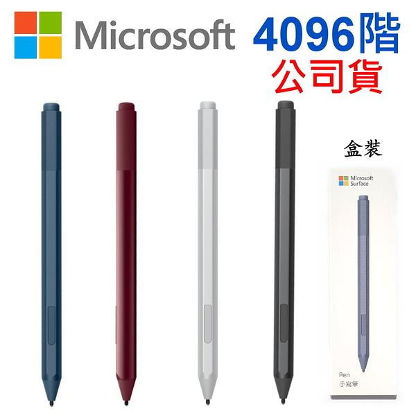 Microsoft 微軟 .  盒裝 Surface Pen 白金色 墨黑色 罌粟紅 冰雪藍 手寫筆 Studio/Laptop/Book/Pro 3 4 5 6 7/Go