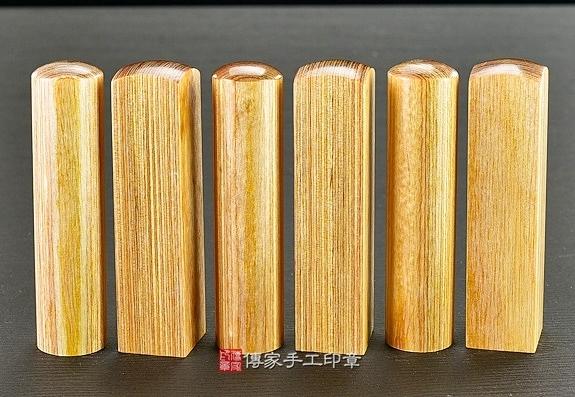 頂級彩樺沉檀木(原色)臍帶印章《全手工篆刻》六分,加長高度,單章。全配包裝。傳家印章