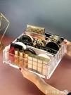 氣墊化妝品收納盒口紅眼影盤收納盒桌面置物架抽屜分隔彩妝透明格 第一印象