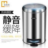 菲萊克歐式不鏽鋼腳踏垃圾桶家用創意廚房客廳衛生間大號靜音帶蓋【熱銷88折】