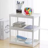 多層桌面收納架廚房神器塑料整理架浴室台面儲物架宿舍床頭置物架 毅然空間