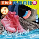 【04742】 一體式全防水軟膠雨鞋套 防水鞋套 鞋套 雨靴 防雨鞋套 雨具 雨 防水 防滑 耐磨 雨鞋