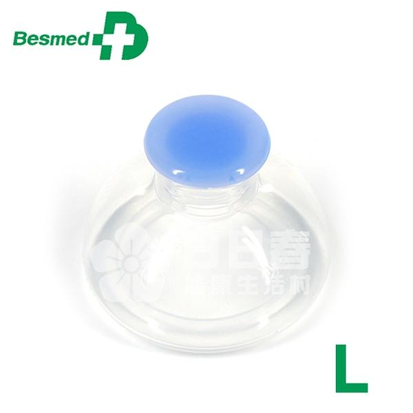 貝斯美德 矽質拍痰杯 L