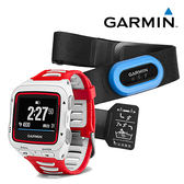 GARMIN Forerunner 920XT+HRM-Tri 鐵人三項運動錶【三鐵進化版】