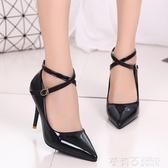 高跟鞋 女秋2020新款綁帶工作鞋黑色高跟鞋尖頭單鞋性感細跟淺口漆皮鞋子 茱莉亞