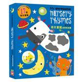 My awesome nursery reymes book【英文童謠造型唱遊書】9203-11 幼福 (購潮8)