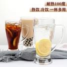 咖玻璃水果茶杯
