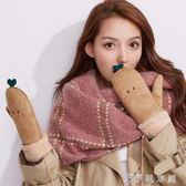 手套  掛脖手套女士加絨加厚保暖騎車韓版學生可愛連指手套 伊鞋本鋪