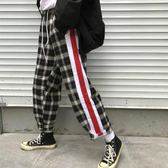 韓國in同款秋裝新款韓版BF復古格子拼接休閒褲闊腳長褲男女款潮s 草莓妞妞