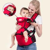 多功能夏四季通用嬰兒背帶前抱后背式初新生兒童寶寶背帶透氣腰凳推薦【店慶85折促銷】