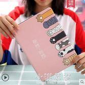 2019新款ipad保護套蘋果平板殼子9.7英寸電腦air2卡通日韓可愛仙女a1822『小淇嚴選』