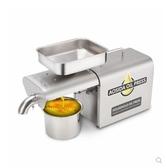 榨油機不銹鋼家用榨油機全自動德國技術小型商用冷熱榨免炒生榨LX220v春季特賣