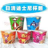 泰國限定版 日清 迪士尼 Disney 杯麵 (40g/碗) 5種口味 泡麵 維尼