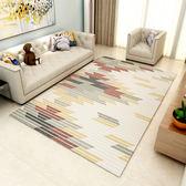 全館免運八折促銷-北歐風格地毯客廳茶幾墊現代簡約幾何臥室沙發床邊家用地毯定制