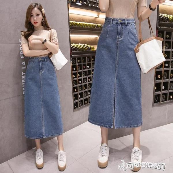 牛仔長裙 胖mm2020新款裙子夏高腰開叉長裙女中長款直筒牛仔裙200斤包臀裙