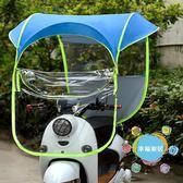 遮雨棚  電動車雨棚遮陽傘全封閉擋風罩透明電瓶車雨傘電動摩托車遮雨蓬棚xw