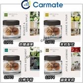 【愛車族】日本CARMATE LUNO天然原木芳香劑   天然固體香木球   四種味道選擇