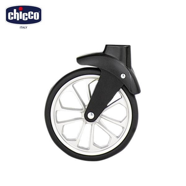 chicco-Bravo限定版-前輪(單輪)