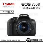 Canon EOS 750D  數位單眼相機 單鏡組 ( 含18-55mm IS STM 鏡頭 ) 3期零利率 / 免運費 WW【平行輸入】