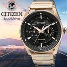 CITIZEN日本星辰Eco-Drive品味時刻光動能日曆腕錶BU4022-81E公司貨