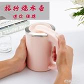 110V熱水壺-電熱水壺 美國日本 臺灣地區110V使用  迷你旅行小水壺 0.5L 多麗絲