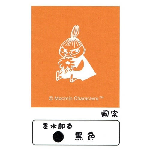 MOOMIN嚕嚕米日本製鋼筆(小不點亞美墨水:黑色)★funbox★Gakken_GK18488