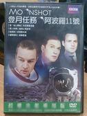 影音專賣店-F14-079-正版DVD*電影【登月任務:阿波羅11號】-丹尼爾萊派恩