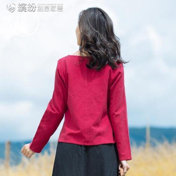 文藝范棉麻T恤秋季女裝復古繡花寬鬆長袖圓領上衣 「繽紛創意家居」