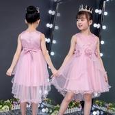 洋裝 女童洋裝夏裝2020新款蓬蓬紗兒童裙子童裝小女孩洋氣公主裙大童