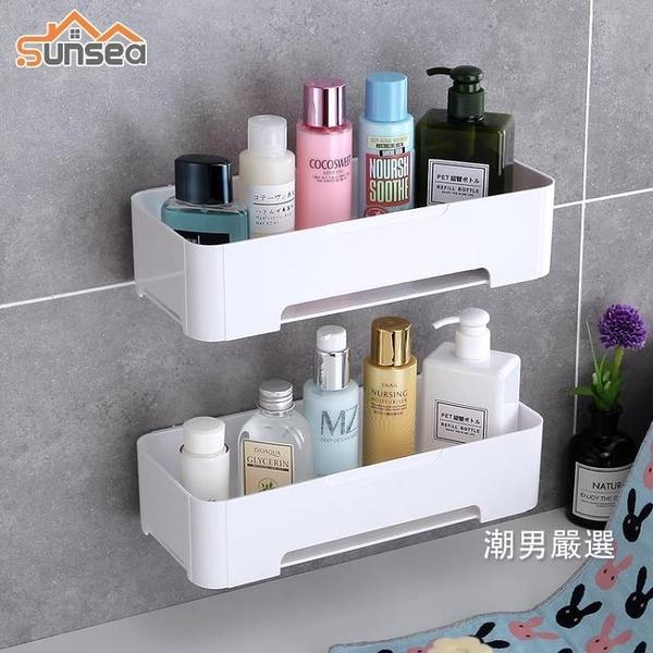 浴室置物架衛生間置物架壁掛浴室置物架免打孔吸壁式洗手間廁所洗漱台收納架xw