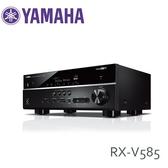 【結帳再折+24期0利率】YAMAHA 環繞擴大機 7.2聲道 RX-V585